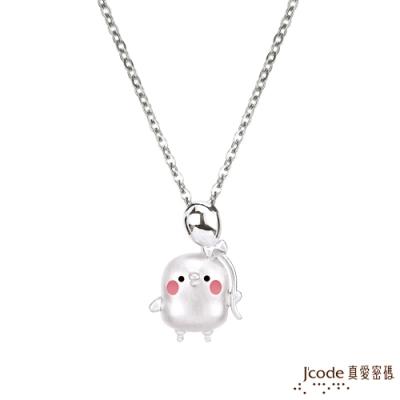 J code真愛密碼 卡娜赫拉的小動物-氣球P助純銀墜子 送項鍊