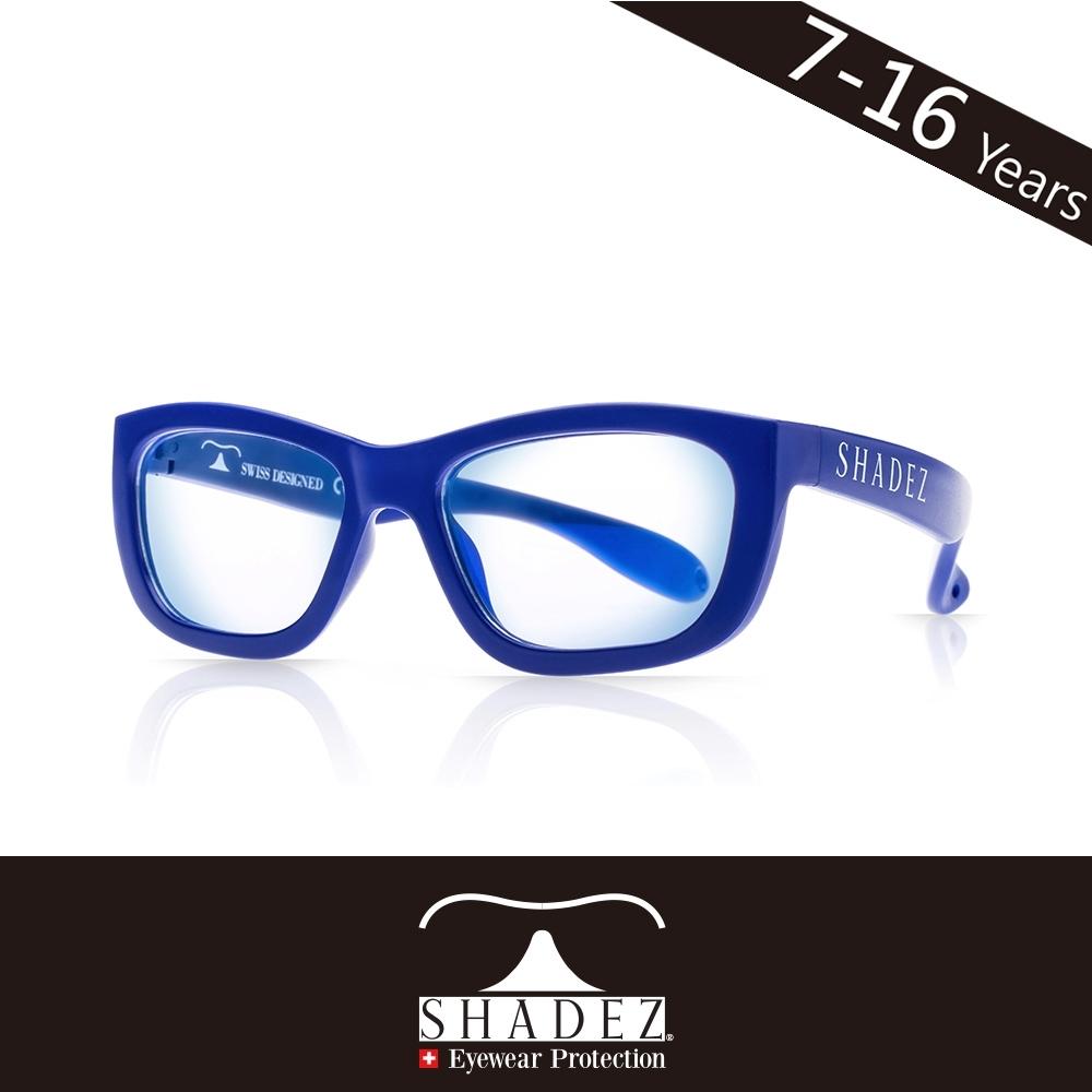 瑞士 SHADEZ 兒童太陽眼鏡 【抗藍光-深邃藍 SHZ-111】7 - 16歲
