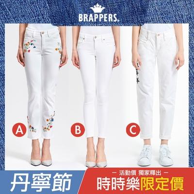 [時時樂限定]BRAPPERS 女款 線條修身不怕透(白褲系列)
