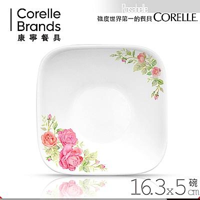 美國康寧 CORELLE 薔薇之戀680ml方形中碗