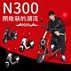 【愛瑪】N300 48V鉛酸 一鍵啟動 前後避震 電動車(電動自行車) product thumbnail 2