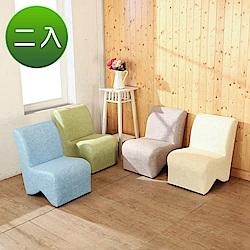 BuyJM粉彩仿布紋皮面L造型椅寬41x深46x高61公分2入-免組