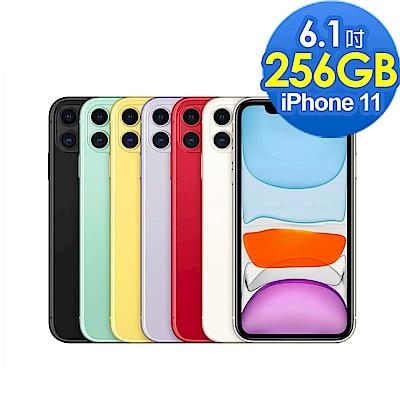 Apple iPhone 11 256G 6.1吋智慧型手機