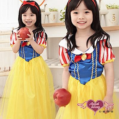 角色扮演 夢幻白雪公主 兒童萬聖節派對服(藍M~XL) AngelHoney天使霓裳