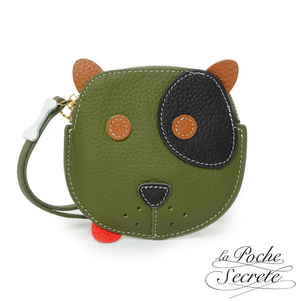La Poche Secrete 超萌小狗造型真皮手提鑰匙零錢包(多色可選)