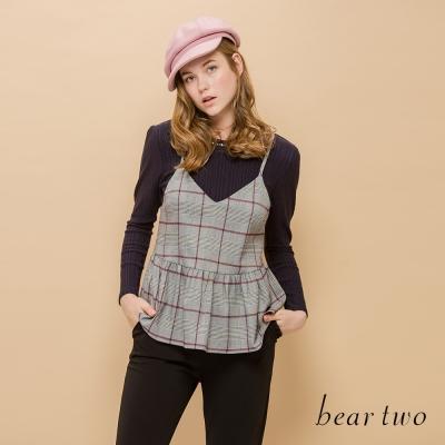 beartwo 珍珠鑲飾簡約羅紋修身上衣(二色)