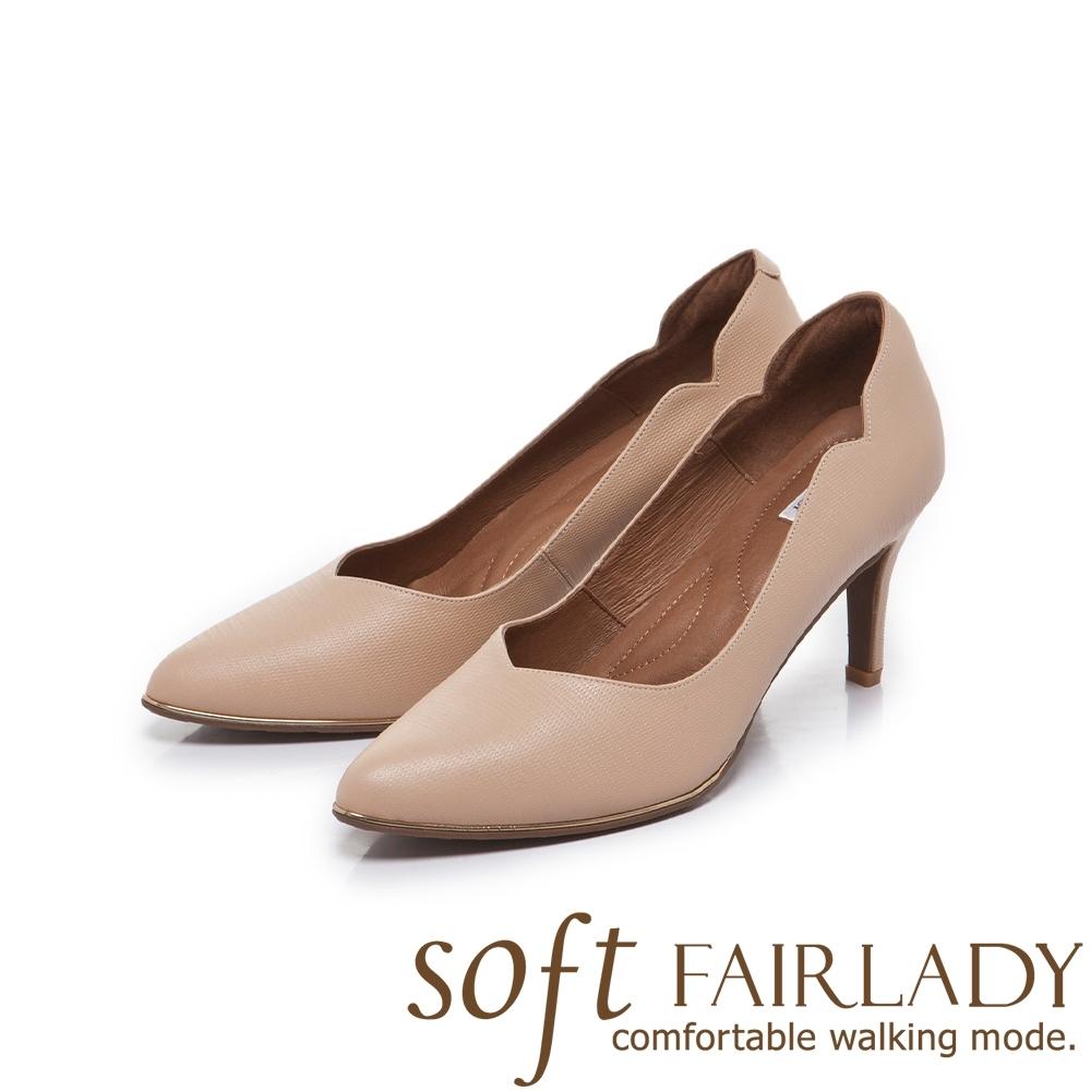 FAIR LADY Soft芯太軟真皮壓紋側v曲線尖頭高跟鞋 卡其