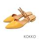 KOKKO經典尖頭小羊皮2way粗跟穆勒拖鞋亮麗黃 product thumbnail 1