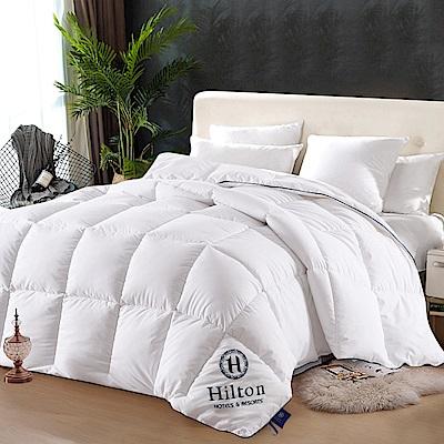 Hilton 希爾頓 五星級酒店專用 超手感羽絲絨被/3.0kg