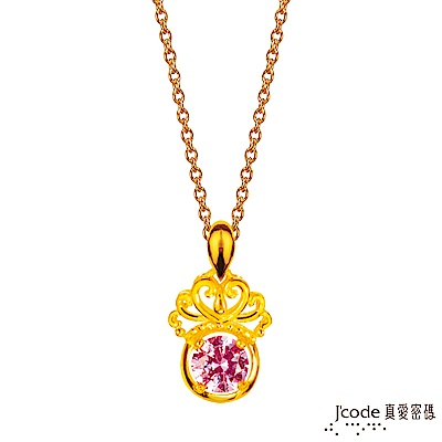J code真愛密碼金飾 幸福小公主黃金/水晶墜子 送項鍊