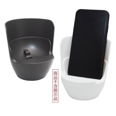 日本製手機架-2入組 顏色隨機出貨