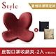 Style Standard DX 美姿調整椅 菱格防滑限定款 深紅色 product thumbnail 1