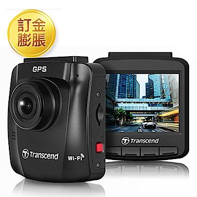 [限訂金膨脹購買]創見DrivePro 230 1080P SONY感光元件行車記錄器WIFI版