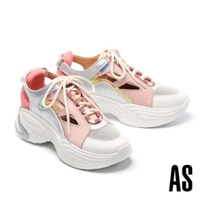 休閒鞋 AS 時髦潮味流線幻彩膠片異材質波紋老爹休閒鞋-粉