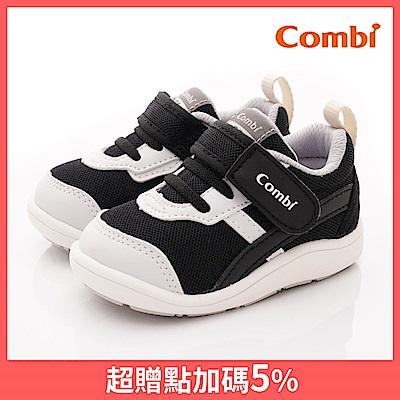 日本Combi童鞋NICEWALK 醫學級成長機能鞋C21BK黑