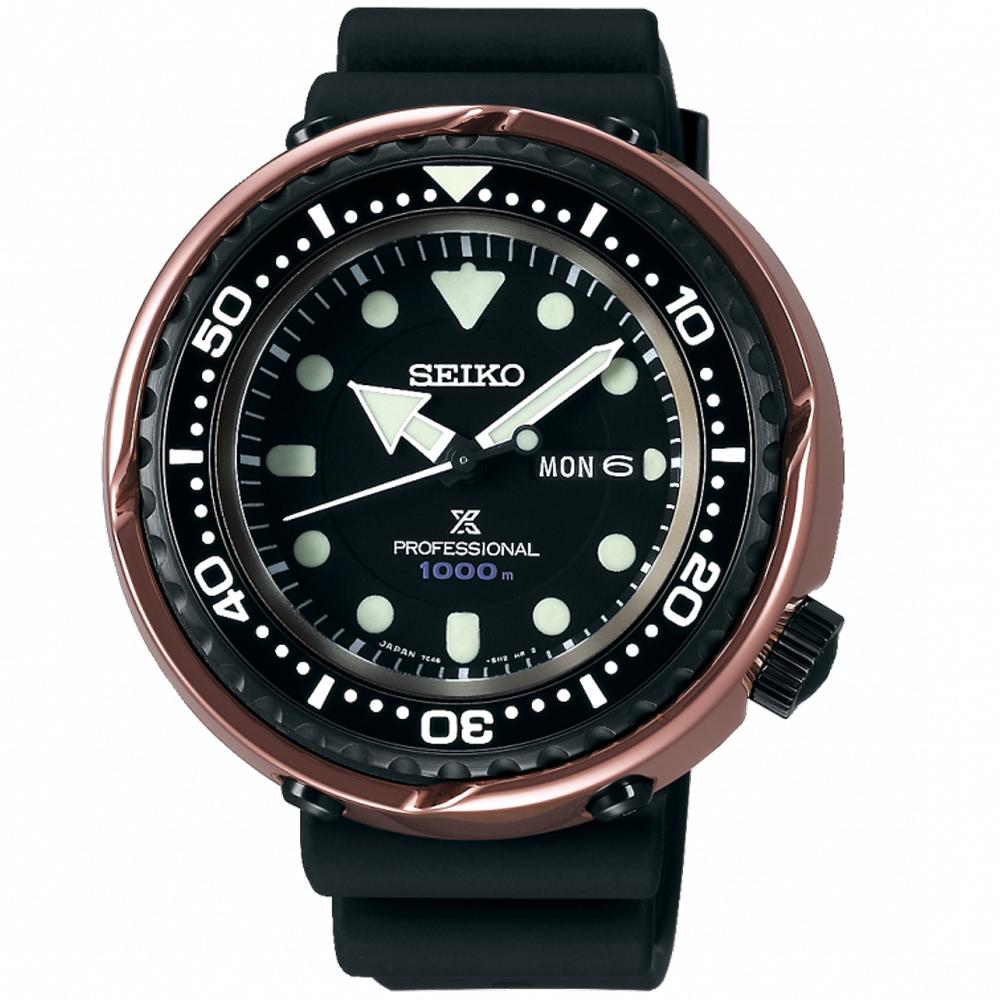 SEIKO精工PROSPEX MARINEMASTER石英限量錶(S23627J1)