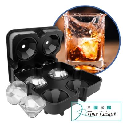 Time Leisure 鑽石造型食品級矽膠製冰盒/威士忌冰球盒 黑