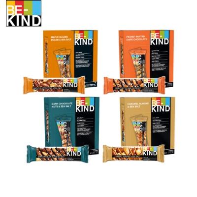 BE-KIND 美式多口味堅果棒任選買2盒送1盒海鹽山核桃