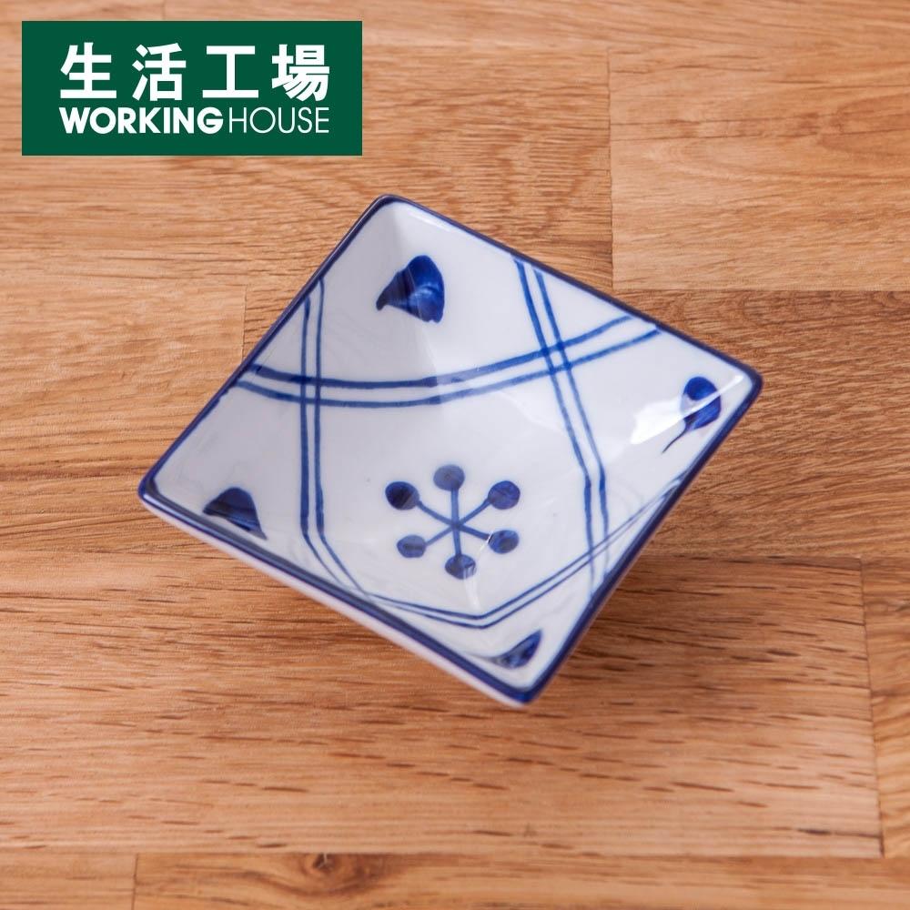 【生活工場】青窯手繪格子方碟8cm
