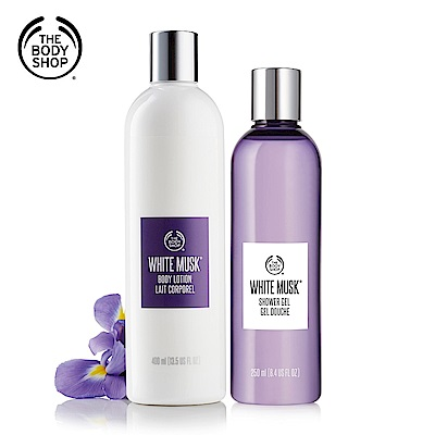 The Body Shop 白麝香絲柔潤膚組(買1送1)