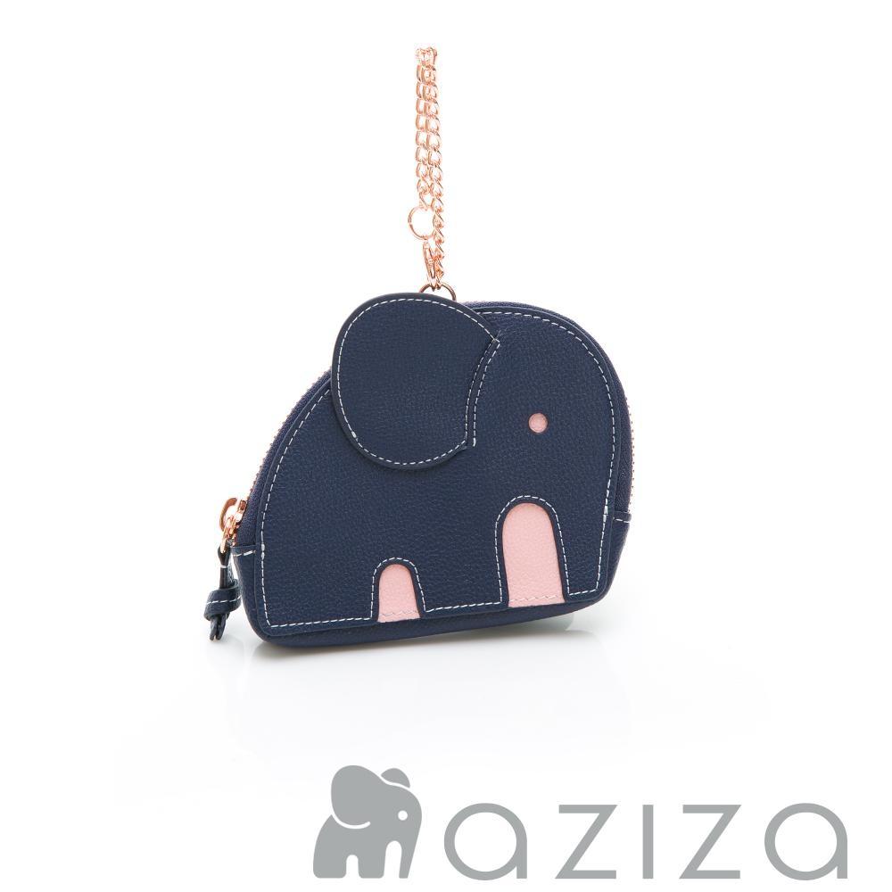 aziza小象造型吊掛零錢包 藍