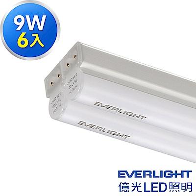 Everlight億光 T5 9W 2呎支架燈/層板燈 間接照明(白光6入)