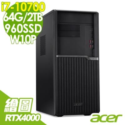 ACER VM6670 專業繪圖電腦 i7-10700/RTX4000 8G/64G/960SSD+2T/500W/W10P/Veriton M