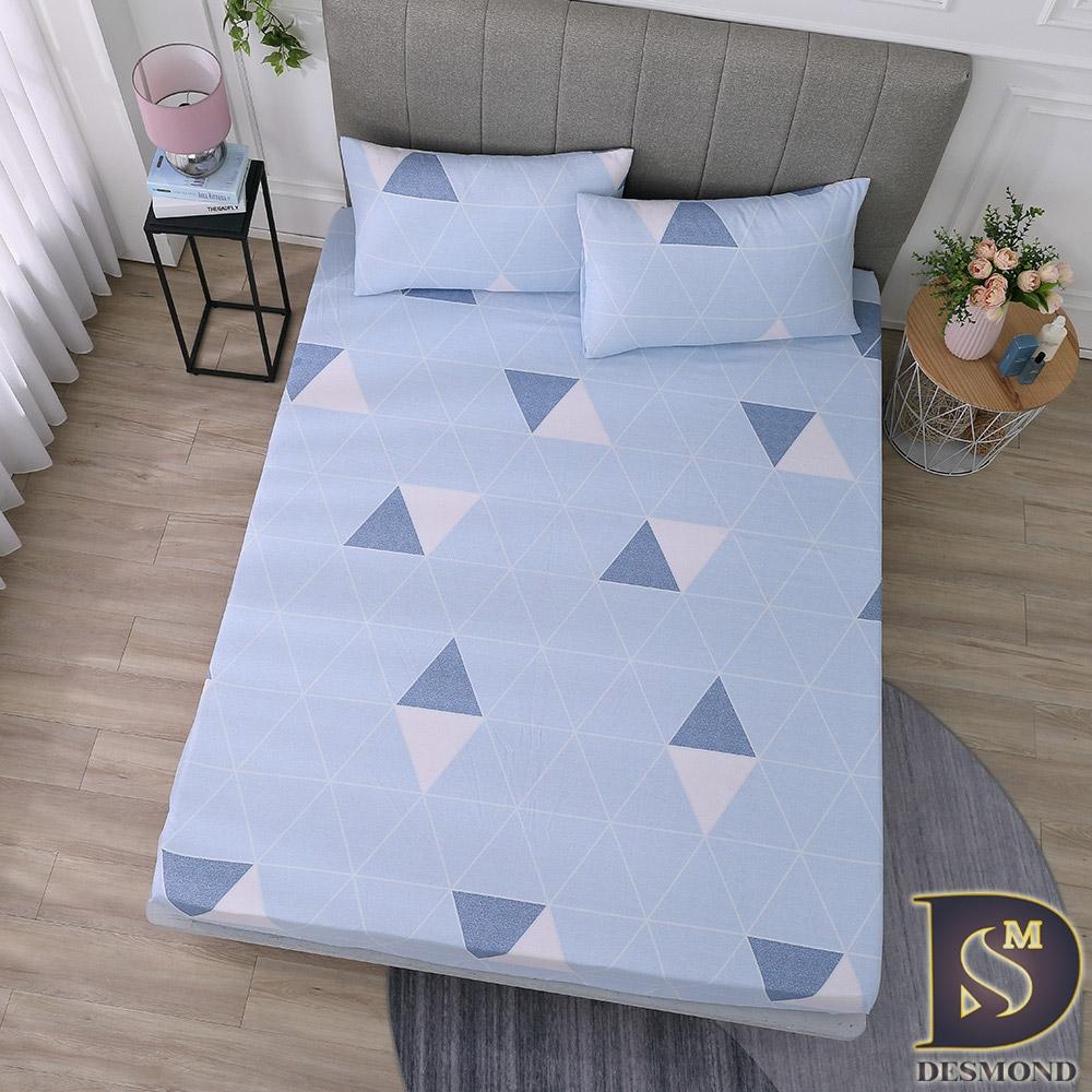 岱思夢 3M天絲床包枕套組 加高35CM 單/雙/加/特大 均一價 多款任選M2 (沐宇)