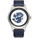 Watch-123  飛龍在天精雕立體造型手錶