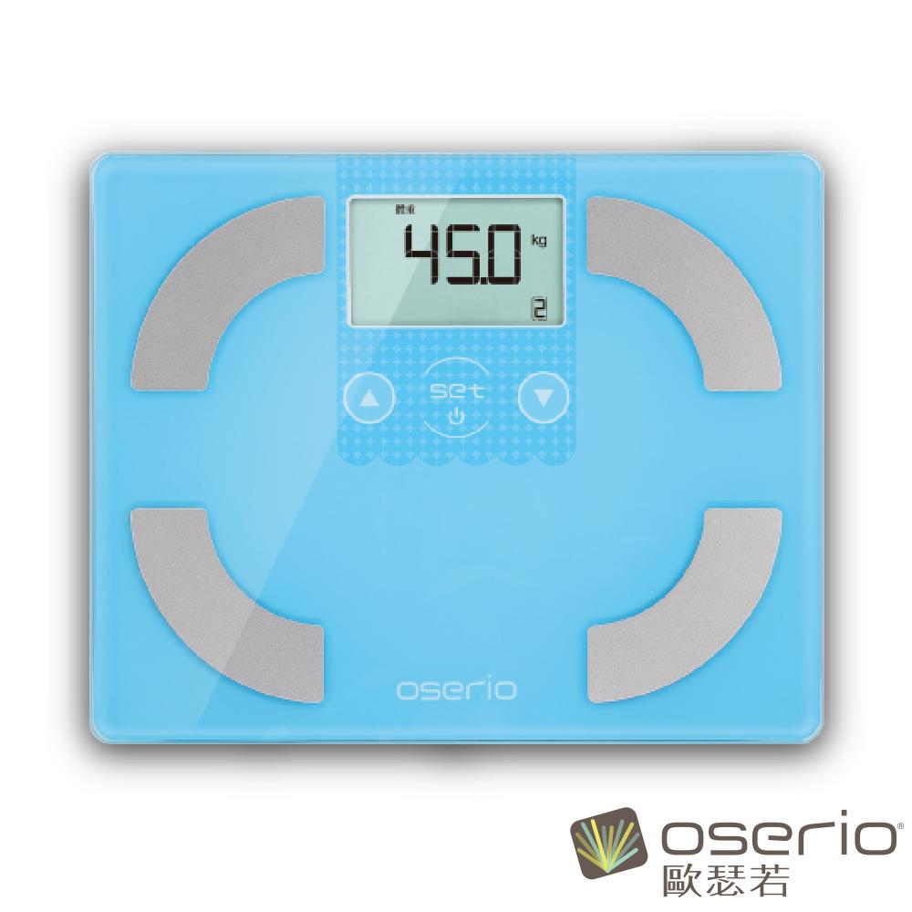 oserio歐瑟若 數位彩色精靈體脂計 (粉藍FSC-341LB)
