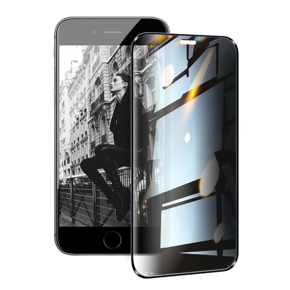 NISDA for iPhone 6 / iPhone 6s 4.7吋 防窺2.5D滿版玻璃保護貼-黑