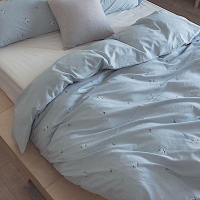 翔仔居家 新疆棉系列 單人刺繡被套 - 淺青藍x小花