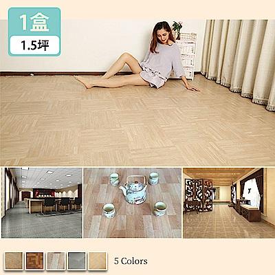 【家適帝】無磷苯高品質DIY防滑防火地板(1.5坪/54片)