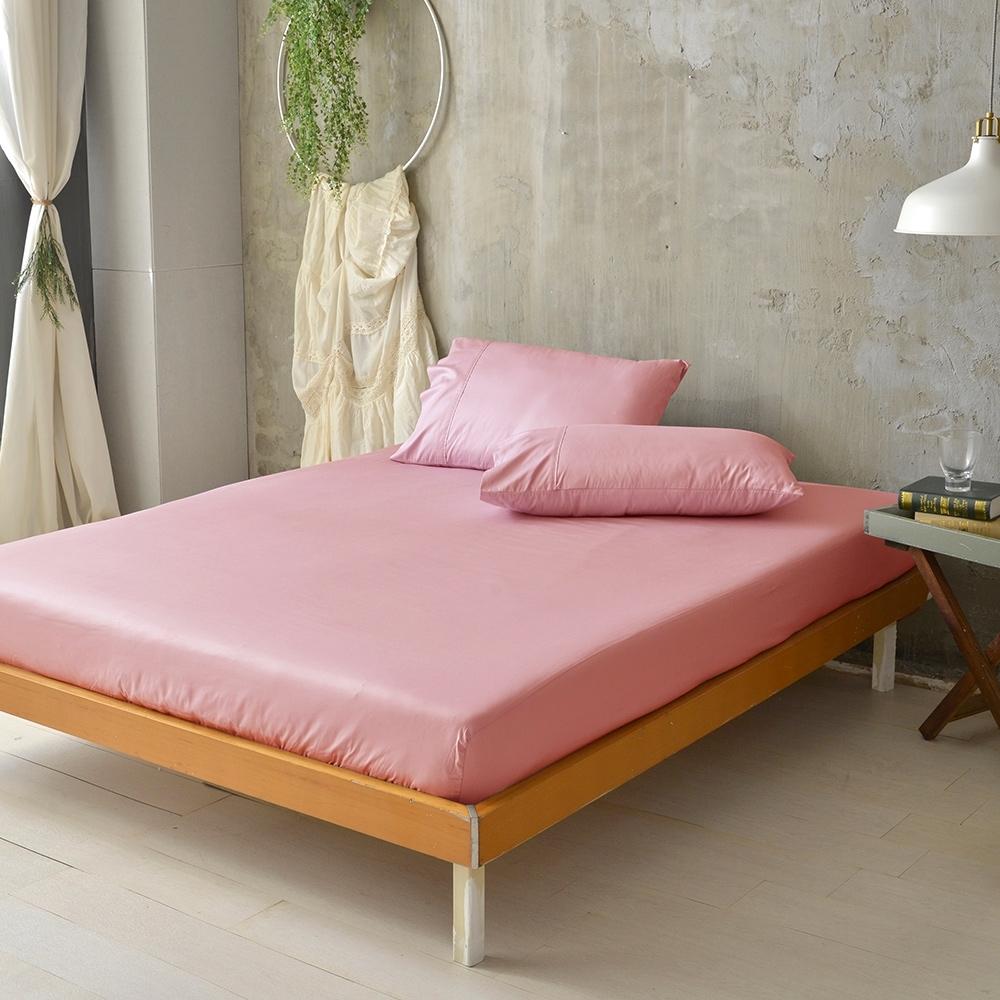 澳洲Simple Living 單人300織台灣製純棉床包枕套組(杏桃粉)