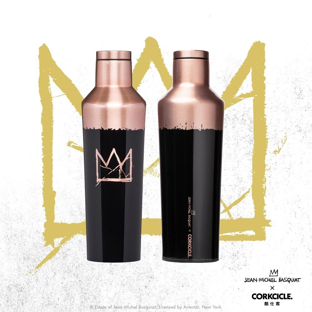 CORKCICLE酷仕客Basquiat聯名系列三層真空易口瓶470ml-兩色可選