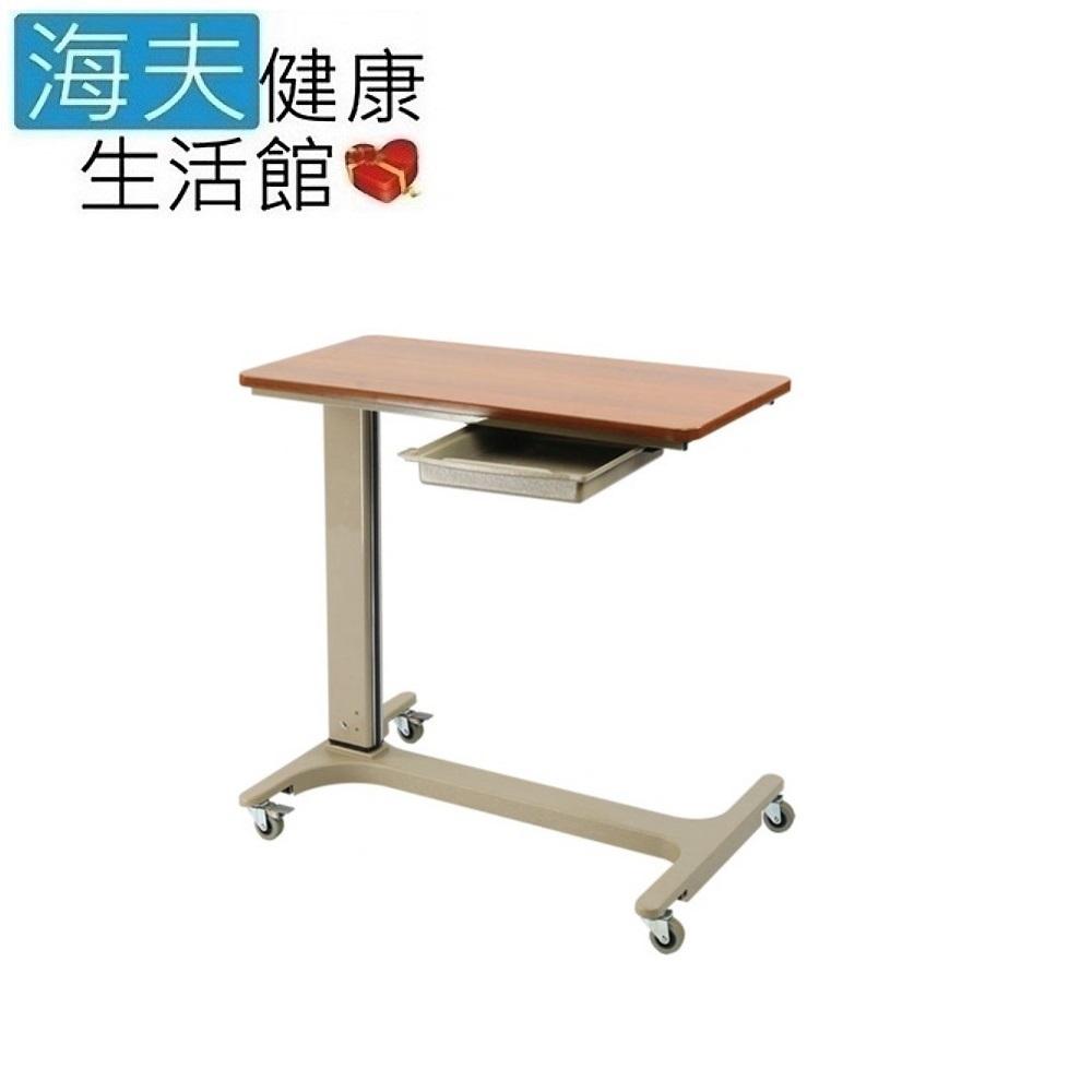 海夫 耀宏 YH018-5 豪華升降床上桌 附輪 有輪子