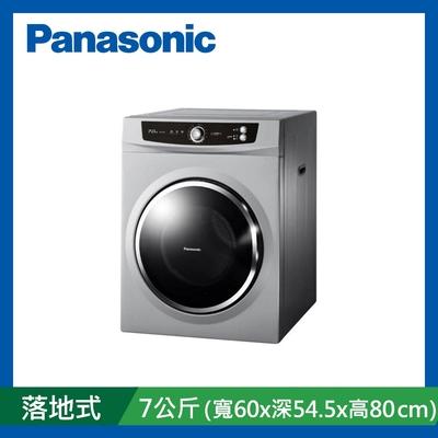 [館長推薦]Panasonic國際牌 7公斤 落地型 乾衣機 光耀灰 NH-70G-L