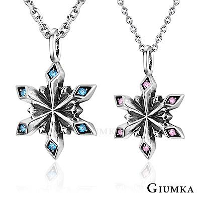 GIUMKA對鍊925純銀男女六角雪花項鍊雪之戀一對價格