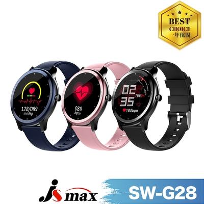 [時時樂限定] JSmax SW-G28智慧健康管理運動手錶