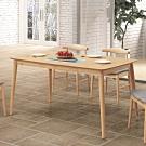 H&D 莎莉本色5尺餐桌