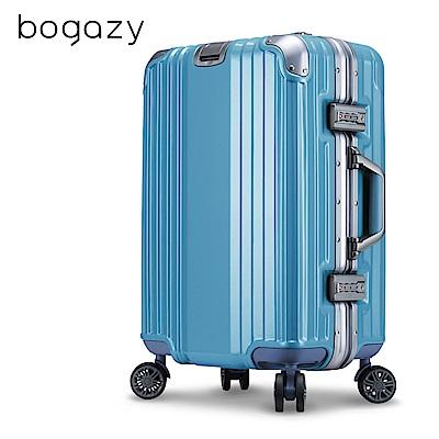 Bogazy 篆刻經典 20吋鋁框抗壓力學鏡面行李箱(冰晶藍)