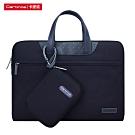 Cartinoe 凌度系列 15吋筆記型電腦包 防震防水 Macbook手提包 贈小包