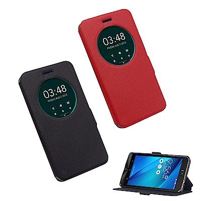 揚邑 ASUS ZenFone Selfie ZD551KL 星光開窗智能休眠磁扣皮套