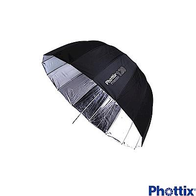 Phottix Premio120公分 16根玻纖骨架 半圓弧外黑內銀反射傘-85373