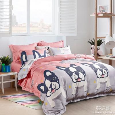 夢之語 頂級天絲床包枕套三件組(法國犬粉)雙人