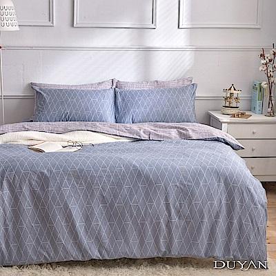 DUYAN竹漾-100%精梳純棉-單人三件式舖棉兩用被床包組-班奈特先生 台灣製