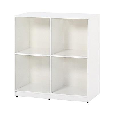 文創集 蘿倫環保2.8尺塑鋼開放式四格書櫃/收納櫃-85x40x91.5cm-免組