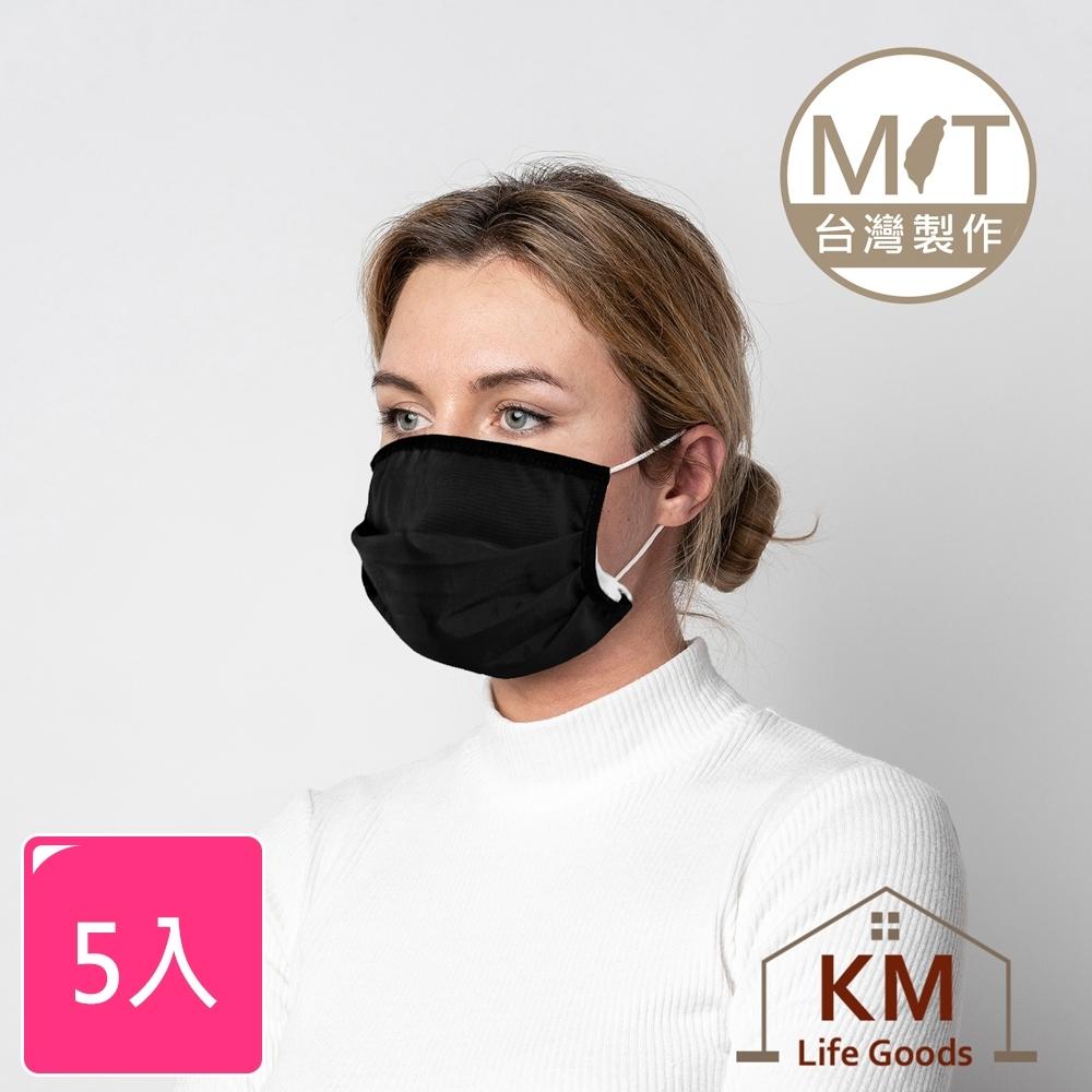 KM生活-MIT防潑水雙重防護口罩套(5入)