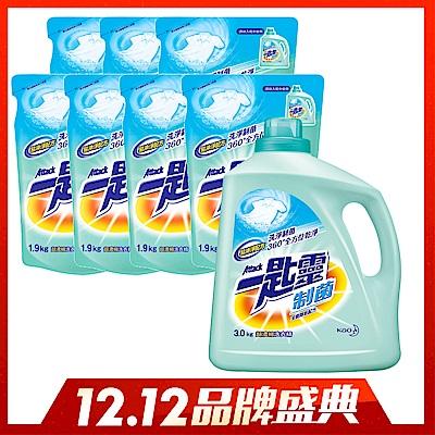 [時時樂限定]一匙靈 制菌超濃縮洗衣精1+7組合(瓶 3.0kgX1+ 補1.9kgX7)