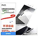 PKG Samsung NOTE5保護貼 亮面抗刮超值款(不浮白邊)超值2片入